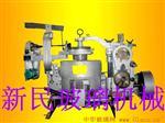 南通|C2型千亿国际966供料机