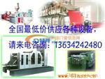 温州|格法玻璃生产设备