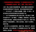 重庆|UV胶自动贴膜机