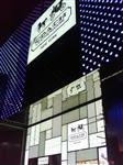 上海|PVB,EVA夾膠夾絲玻璃
