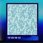 天津|玉砂喷砂钢化玻璃