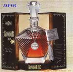 重慶|晶白料酒瓶玻璃酒瓶