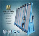 廣州|廠家直銷玻璃立式刻繪機