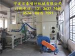 寧波|寧波玻璃噴砂機玻璃全自動噴砂機