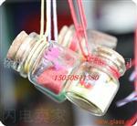 徐州|手機掛件瓶漂流瓶許愿瓶
