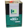 广州|环氧丝印油墨固化剂