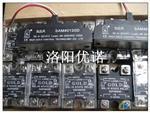 洛阳 固态继电器SAP4880D