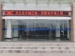 南宁|南宁千亿国际966感应门专业安装及维护