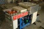邢台 供应玻璃清洗机
