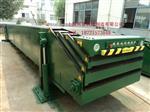 上海|伸缩皮带输送机