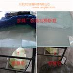 天津|家具厂千亿国际966划痕修复工具
