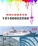 青岛|烟台优质环氧富锌漆
