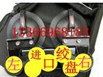 北京 挡风龙8娱乐首页拆卸工具绞盘