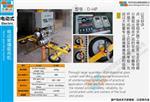 深圳|电动玻璃吸盘吊架
