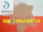 淄博|4a分子筛干燥剂