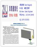 上海|滤光片激光钻孔机