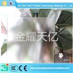 北京|防眩電腦屏幕直銷