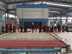 北京 洛陽蘭迪 平彎鋼化爐