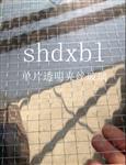 上海 透明防火夾絲玻璃