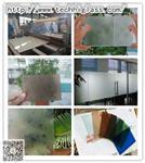 棗莊 廠家直銷供應酸洗蒙砂玻璃