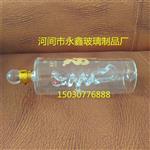 滄州|工藝酒瓶定做