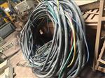 苏州|电缆