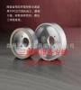 郑州|pcd/pcbn刀具钻石砂轮 陶瓷金刚石砂轮