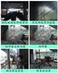 天津 鋼化玻璃燒燙傷修復方法