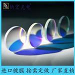 深圳|舞台机械灯光专用滤光片