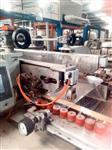 無錫|廠家直銷3.2mm超白布紋太陽能鍍膜玻璃