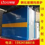 杭州|钢化千亿国际966均质炉 千亿国际966均质炉