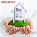上海|高白度鈦白粉