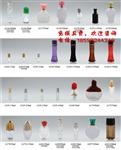 深圳|東莞圓形香水瓶
