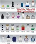 深圳|河北香水瓶订做