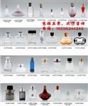 深圳|辽宁白色香水瓶
