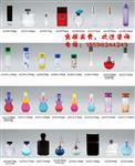深圳|南平香水瓶定制
