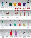 深圳 南平香水瓶瓶