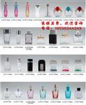 深圳|辽宁香水瓶的设计