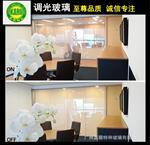 广州智能调光变色10分六合彩—十分彩大发官方