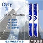 杭州|得力 中性硅酮耐候密封胶