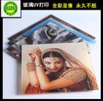广州生产数码彩釉玻璃厂家