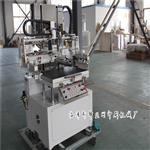聊城|廠家專業訂制絲網印刷機  玻璃印刷 紙張印刷