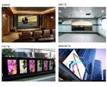 西安|智能調光玻璃,LED玻璃,單項透視玻璃