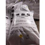 大量供应优质优价硝酸钠