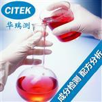 深圳|玻璃清洗劑成分分析