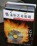 北京|立式刻繪機軟件-藝術玻璃刻繪軟件