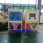 东莞|南昌喷砂机 供应南昌喷砂机价格 优质南昌喷砂机规格