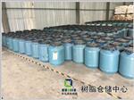 广州|厂家直销beplay官方授权烤漆专用R-30水性丙烯酸树脂