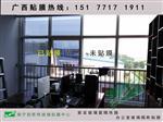 南宁玻璃贴膜公司