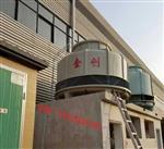 郑州|周口冷却塔厂家